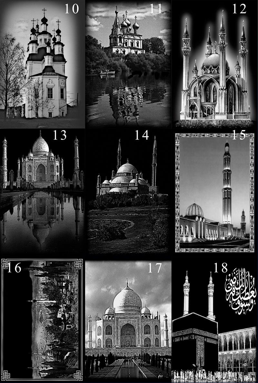 Мы предлагаем памятники изображения