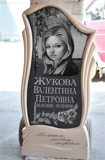 инн ковров